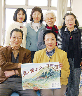 劇団ぽぽのメンバーと久保田さん(下段左)