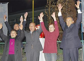 万歳で支持者に応える川上氏(右)