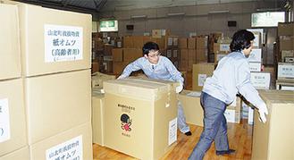 1市5町から届いた救援物資