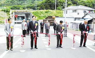 湯川裕司町長らによる開通式でのテープカット