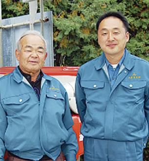 三橋社長(左)と佐藤さん
