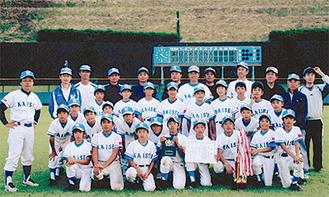 優勝した開成少年野球クラブのメンバー