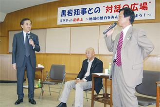 知事(左)と事例発表をした佐藤氏(中央)、古屋氏
