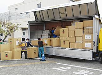 足柄上エリアの各市町から被災地へ続々と物資が送られた