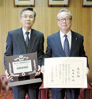 賞状を手にする間宮町長(右)と夏苅教育長(左)