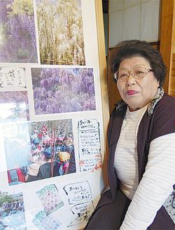 野ふじを見に来たお客さんとの交流や夫との思い出を語る長井さん