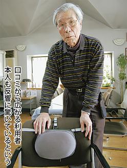 「ゆらぎ360」と発明者の小泉さん