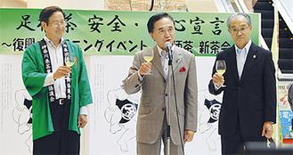 足柄茶を手にする黒岩知事(中央)、吉田県農協茶業センター社長(右)湯川裕司県茶業振興協議会長(左)