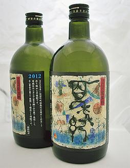 芋焼酎「震旦郷」720ml 1,500円