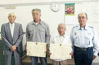 左から永山理事長、栗田さん、小島さん、韮山消防長