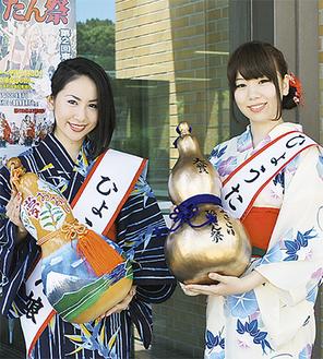 笑顔でひょうたんを持つ柴田朋子さん(左)と門松彩香さん