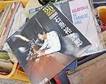 届けるレコード