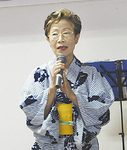 湯川正子理事長