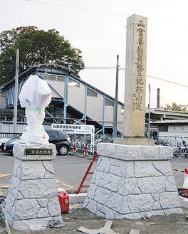 新設の金次郎像は除幕式で公開される