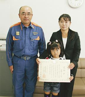 感謝状を手にする天野さん親子と韮山消防長