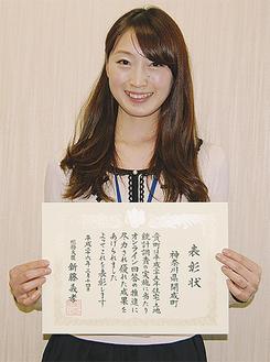 調査事務を担当した企画政策課の村上光さん=22日・開成町役場