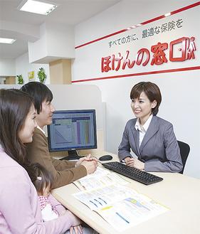 保険の専門家が無料でアドバイス