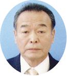 三浦敏幸会長