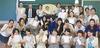 コンテストでは学生らしいアイデアが発表された=5日・小田原短期大学