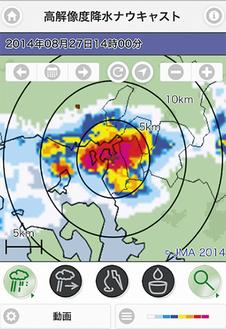 気象庁「高解像度降水ナウキャスト」(スマートフォンの画面より)