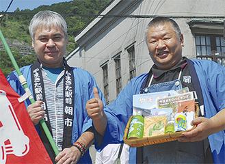 小田原で山北をPRする瀬戸さん(右)と石田さん(左)