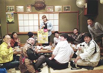 松田ちょい呑みにはボランティアも参加した