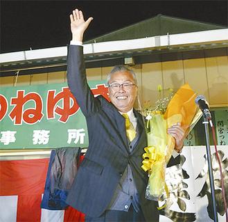当選を決め支持者の声援に応える間宮氏=7日・選挙事務所