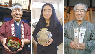 左から「開成コリコリ丼」の神田組合長、「足柄焼」制作者の波多野さん、「弥一うどん」・「弥一そば」の杉浦代表