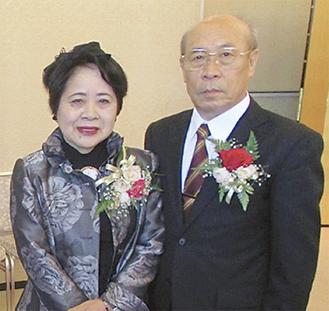 須谷氏とみどり夫人