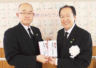 本山町長(左)と戸羽市長(右)