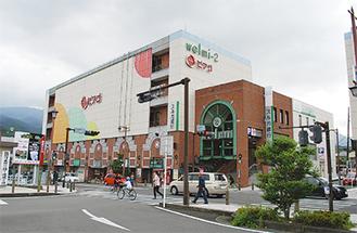 市の中心部の商業施設として親しまれている
