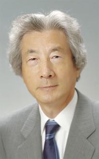 小泉純一郎元総理