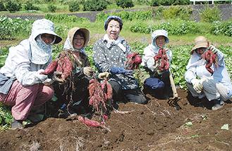 採れたイモを手に笑顔のメンバー=大井町柳の畑