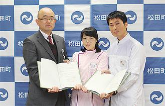 成田エリアマネジャー(右)、南川店長(中央)と本山町長(左) =松田町提供
