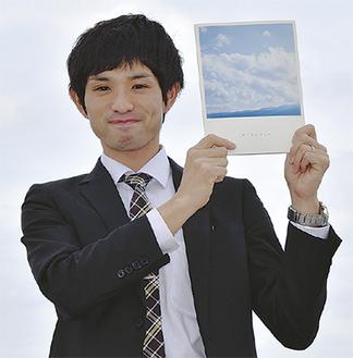 プロモーションブックを手にする企画政策課の木村さん=開成町役場