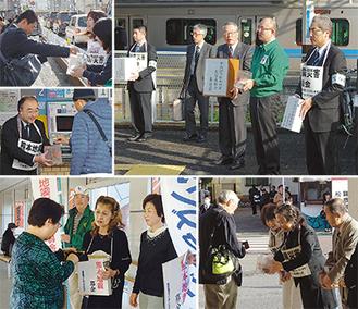 募金を呼びかける有志と足を止めて募金をする人たち =松田町・南足柄市