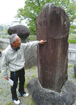 【2】文命東堤碑の碑文を解説する大脇さん =福澤神社