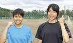 倉橋さん(左)と古谷さん