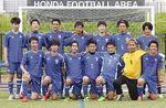 CPサッカー日本代表