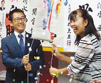 当選を喜ぶ清水さん夫妻