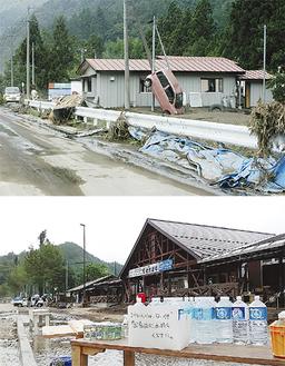 高橋さんが写した被災地の様子