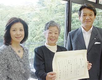 俳人の黛まどかさんと清水さん、冨田湯河原町長