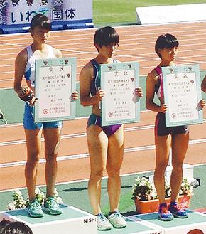 1位の表彰台に上がる藤山さん(左)