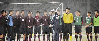 激しい雨に打たれながら、練習後に綱島監督の指示を受けるイレブン=10月25日