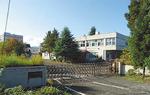 旧松田土木事務所