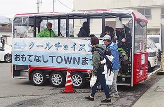 EVバスは桜まつりで運行