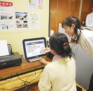 大井町に健康ステーション
