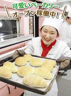 目指せ未来の料理人