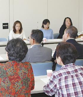 5月11日に設立総会が開かれた