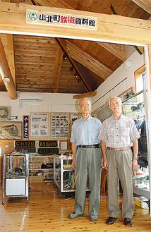 館長の柳川さん(左)と荻野理事長